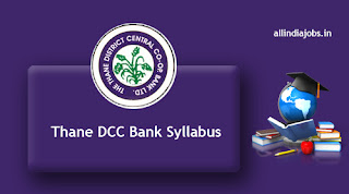 Thane DCC Bank Syllabus