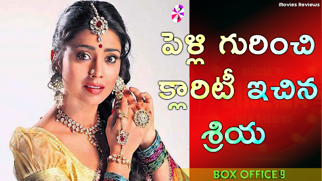 Flim Actress Shriya Speak About her marriage in March with Russian businessman