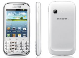 Spesifikasi Samsung Galaxy Chat
