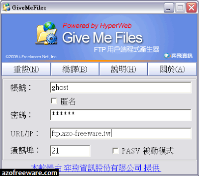 Give Me Files