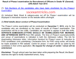 RBI Officer Phase II Admit card 2015 Result merit list