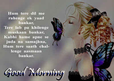 Good morning images shayari Hd Photos