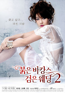 Red Vacance Black Wedding 2 (2013)