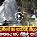 Teldeniya murder incident - (Watch Video)