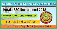 Kerala Public Service Commission Recruitment 2018 – 375 Civil Police Officer