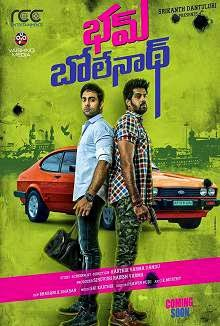 Bham Bholenath (2015) Telugu Movie Poster