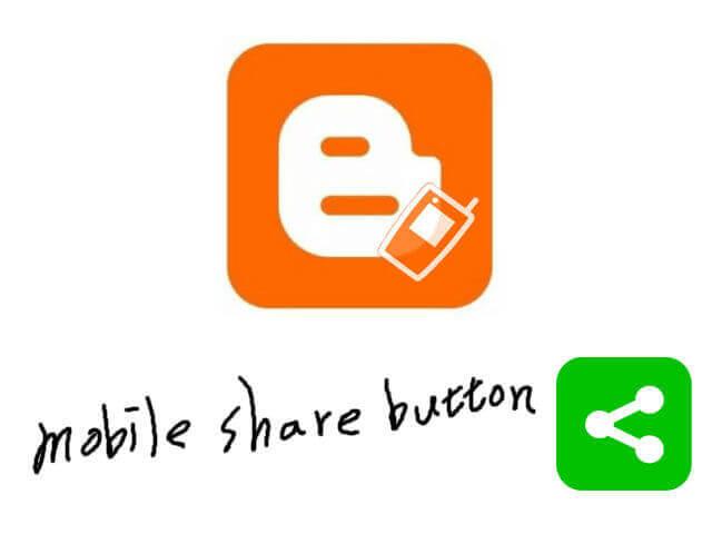 Blogger 行動版安裝社群分享按鈕_001