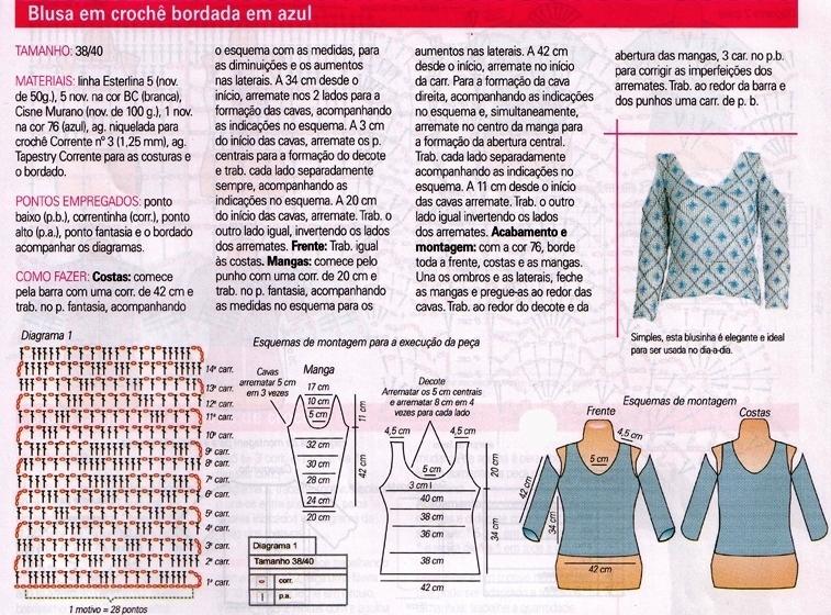 Patron Crochet Camiseta Hombros al Aire - Patrones Crochet