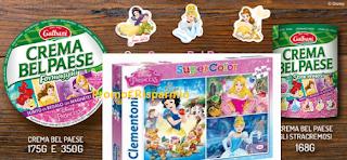 Logo Galbani e Crema Bel Paese ti regalano i magneti Disney Princess e Puzzle Clementoni