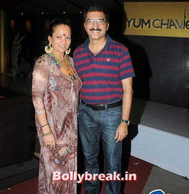 Bharat and Dorris Godambe, Make a Wish Foundation Fundraiser Fashion Show