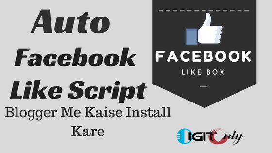 auto facebook like script blogger me kaise install kare