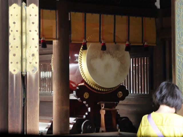 Templo Meiji Jigu, tambor