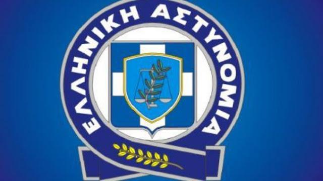 Αναρτήθηκε η προκήρυξη του διαγωνισμού για την πρόσληψη 1.500 Ειδικών Φρουρών στην Ελληνική Αστυνομία