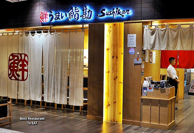 UMAI SUSHIKAN LOT 10 J'S GATE DINING