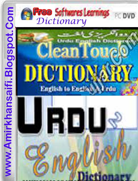 Free English Urdu Dictionary Pdf