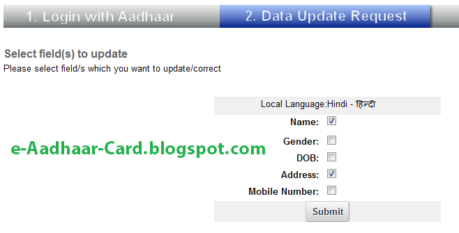Aadhaar Card Online Correction - Update Data