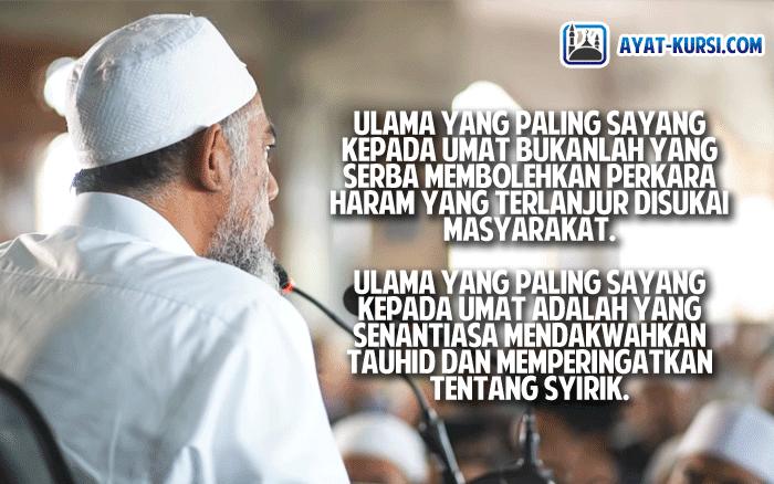 Ulama Salafi Terbesar