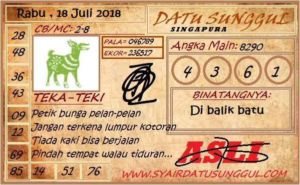 Code Syair SGP 18-07-2018