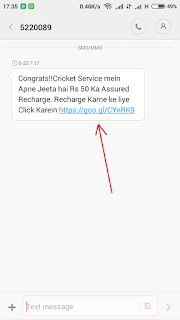 Idea - Get Rs.50 Recharge Link for cricket service