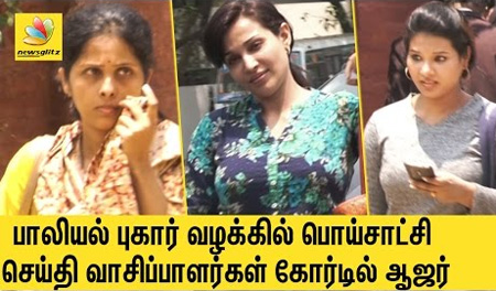 A sexual harassment case against Sun TV editor in 2013