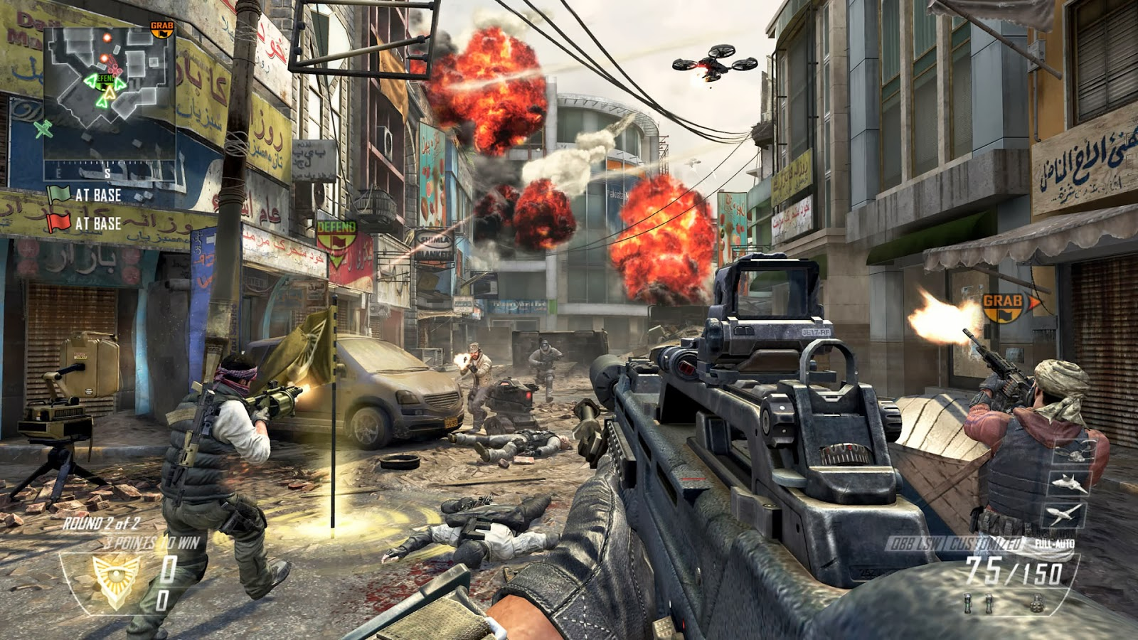 black ops 2 hack best rater hack for call of duty black ops 2