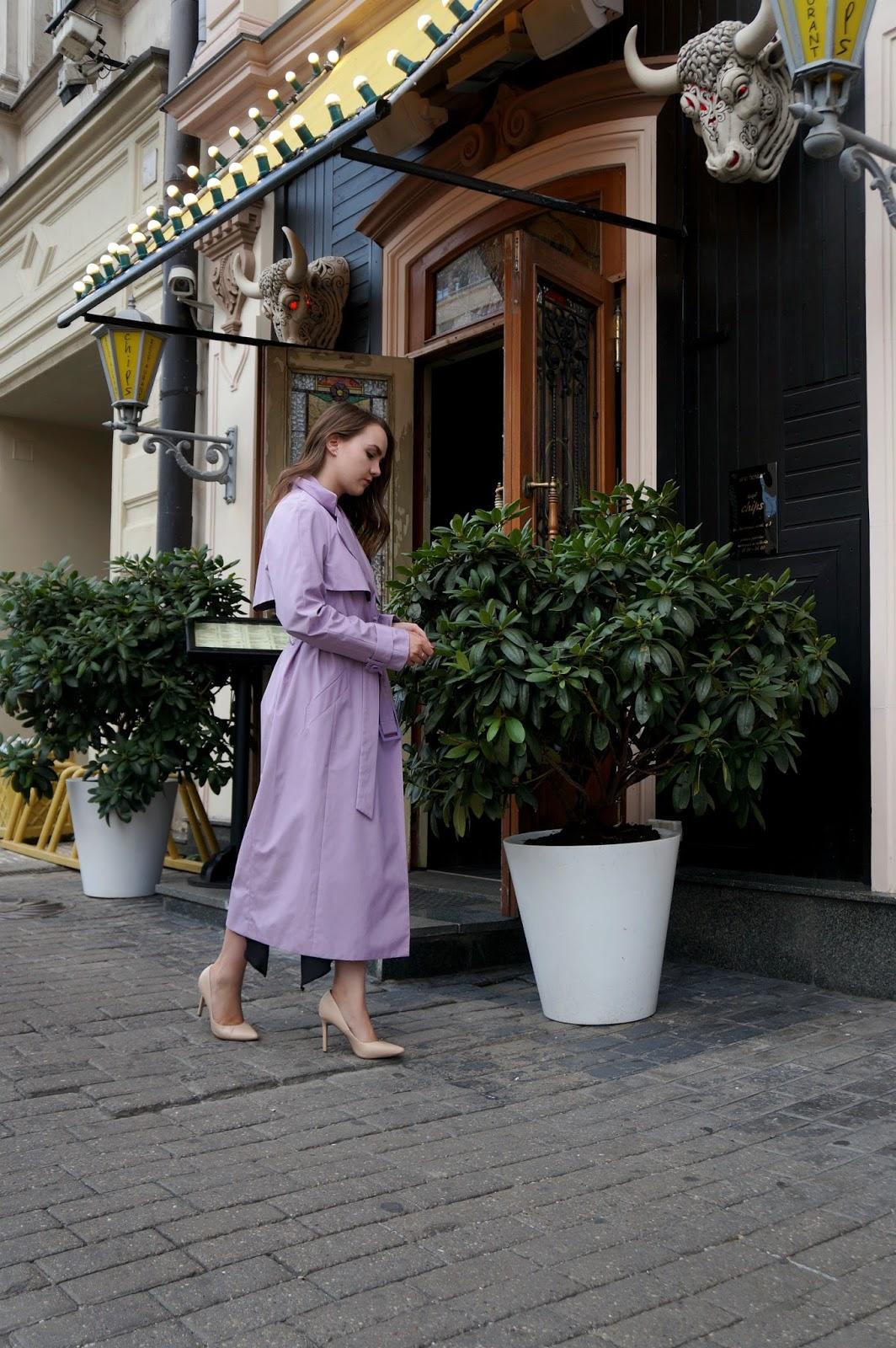 Fashion Blogger | Purple Trench Coat Look