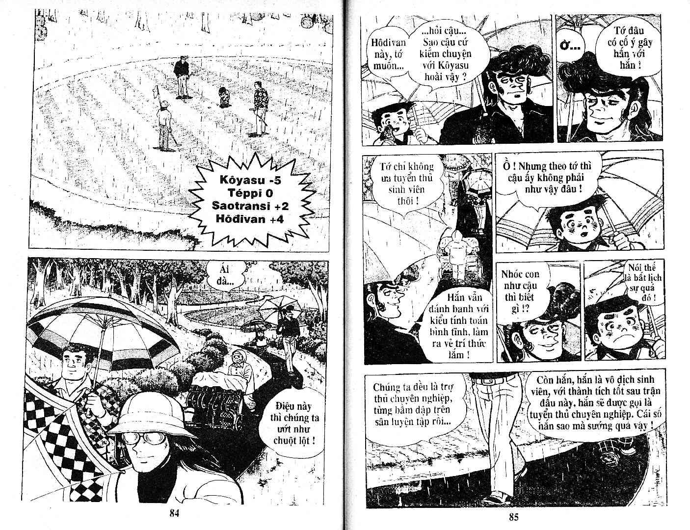 Ashita Tenki ni Naare chapter 26 trang 41