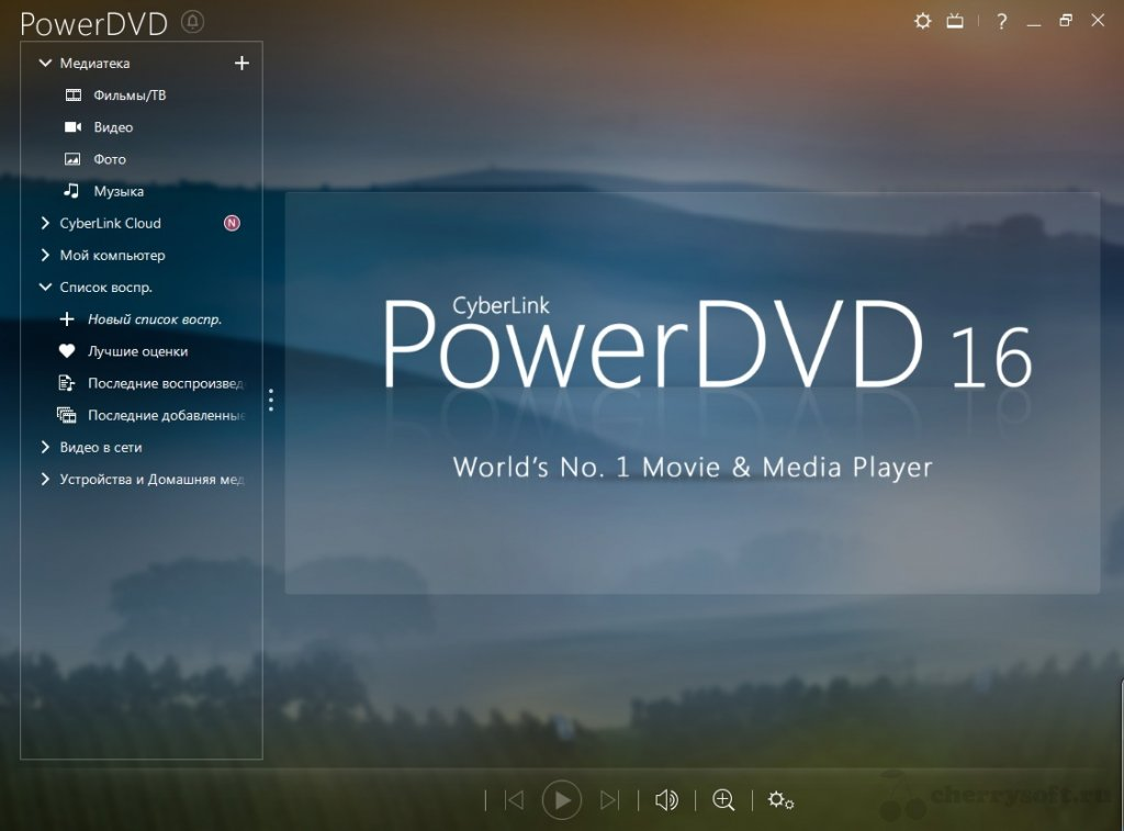cyberlink powerdvd v17 ultra keygen core