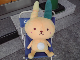 Stuffed toy is called Usarin(うさりん).