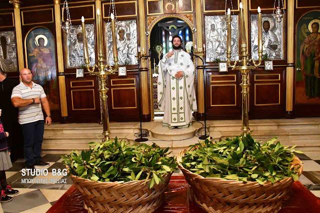 Η Κυριακή των Βαΐων γιορτάστηκε στο Ναύπλιο
