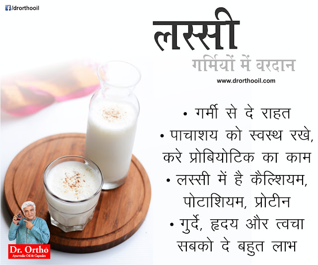 Lassi Benefits for Health