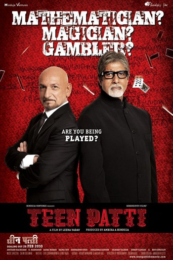 Teen Patti 2010 Hindi 480p DVDRip 400MB