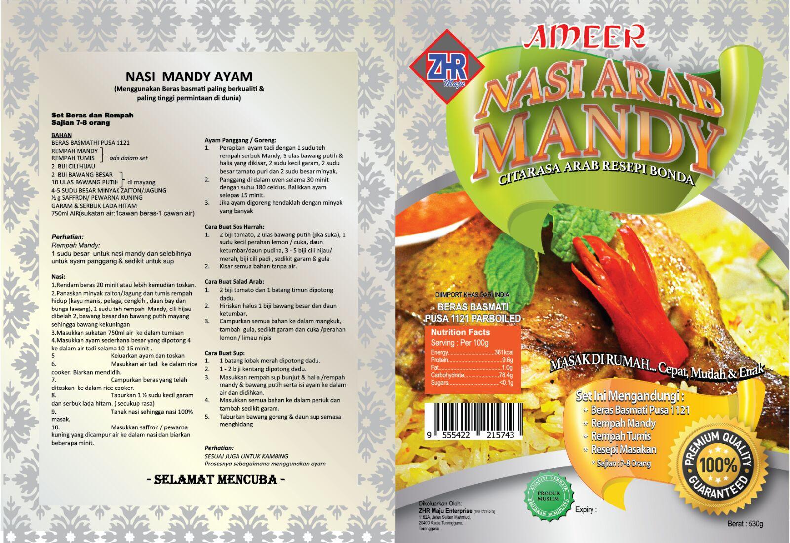 Aneka Resepi Masakan Yang Menyelerakan !!!: 6 Jenis Produk 'Ameer ZHR'