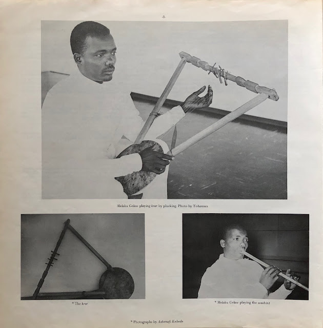 African Music Tribal Christian Traditional Amharas Ethiopian Bard minstrel music