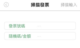 【菜單】大苑子DaYungs/折價券/優惠券/coupon 9/11更新