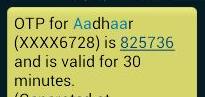 Aadhar_OTP