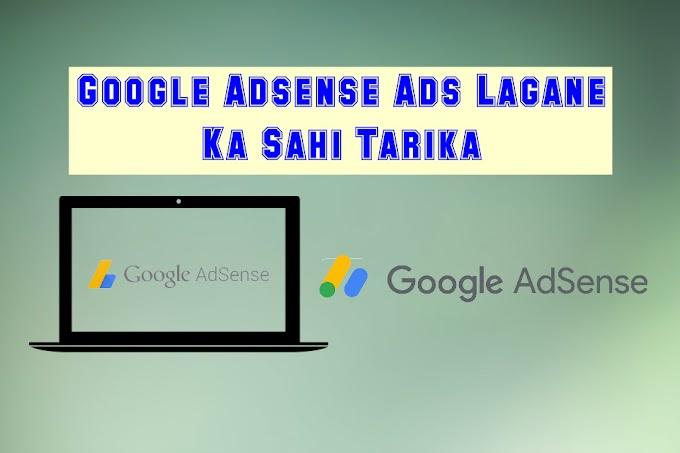 Google Adsense Ki Ads Lagane Ka Sahi Tarika