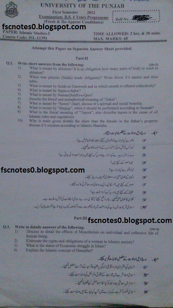 BS (Hons) IT Information Technology Past Papers Semester 1 Islamic Studies I 2012 Asad Hussain