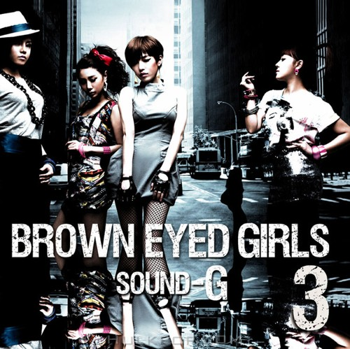 Brown Eyed Girls – Sound G. (FLAC + ITUNES PLUS AAC M4A)