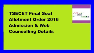 TSECET Final Seat Allotment Order 2016 Admission & Web Counselling Details