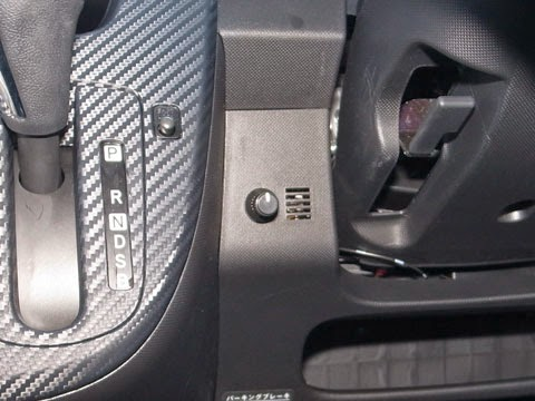 CEPプラズマクラスタータイマーキットのボリュームコントロールスイッチ取付位置。このタイマーキットで本体のIG-FC15-Bが指示通りに作動し快適なカーライフが送れます様に