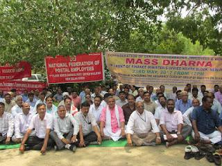 mass-dharna-news