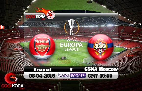 مشاهدة مباراة آرسنال وسسكا موسكو اليوم 5-4-2018 في الدوري الأوروبي