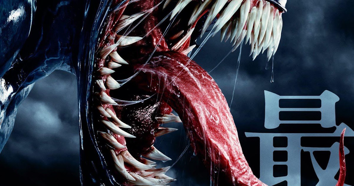 About That Venom Poster From Japan