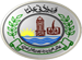 BISE Faisalabad 8th Result 2016