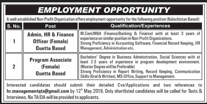 Jobs in AN NGO in Quetta 08 May 2019