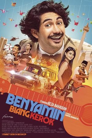Reuni Z (2018) - Film Indonesia
