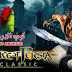 تحميل لعبة المغامرات أمير بلاد فارس كلاسيك Prince of Persia Classic اخر اصدار بحجم 225 ميجا (اوفلاين)|| ميديا فاير|| ميجا||