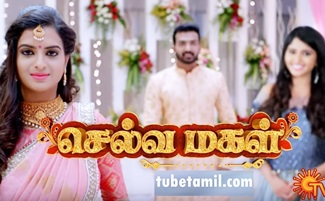 Selva Magal | Episode 8 | Sun Tv Serial