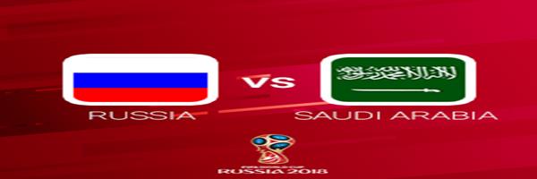 موعد مباراة السعودية وروسيا اليوم الخميس 14-6-2018